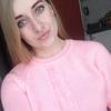 Ольга, 23, г.Москва