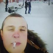 Дмитрий 26 Стерлитамак