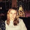 Ирина, 32, г.Белоозёрский