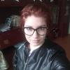 Марина, 26, г.Ревда