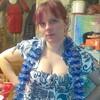 Кристина, 35, г.Иланский
