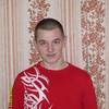 Паха, 23, г.Оричи