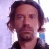 Евгений, 38, г.Новокубанск