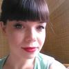София Дмитриева, 24, г.Псков