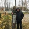 Евгений, 30, г.Архангельск