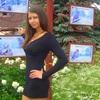 Аня, 27, г.Томск