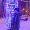 Лепина Юлия, 41, г.Каргаполье