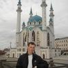 Дмитрий, 26, г.Красные Баки