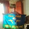 николай, 26, г.Чапаевск