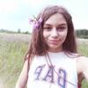 Юлия, 16, г.Рыбинск