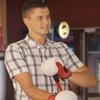 Павел, 26, г.Арзамас
