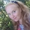 Вероника Характерова, 28, г.Чаплыгин