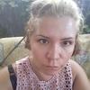 Екатерина, 30, г.Полтавская