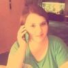 Ирина, 17, г.Нижнеудинск