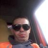 Виктор, 24, г.Железнодорожный