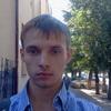 Ром, 27, г.Новосмолинский
