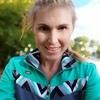 Кристина, 33, г.Саки