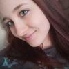 Кристина, 21, г.Калининград