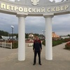 Дмитрий, 31, г.Богучар