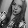 Лана, 17, г.Самара