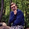 ни, 32, г.Богородицк