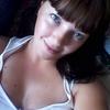 Надежда Александровна, 26, г.Вихоревка