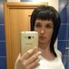 Марья, 45, г.Рязань
