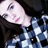 Ирина, 16, г.Рязань