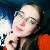 Анна, 21, г.Ростов-на-Дону