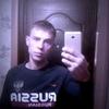 Алексей, 23, г.Рубцовск