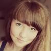 Диана, 24, г.Деманск