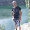 Александр, 25, г.Екатеринбург