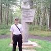 Дмитрий, 30, г.Амурск