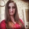 Татьяна, 23, г.Новокубанск