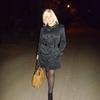 Елена, 28, г.Пермь