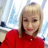 Иришечка, 31, г.Северск