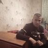 Ваня, 20, г.Уссурийск