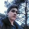 Марк, 21, г.Пущино