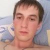 Ваня, 23, г.Нефтеюганск