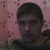 Николай, 27, г.Щигры