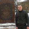 PAVEL, 31, г.Керва
