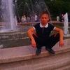 Edvard, 18, г.Южно-Сахалинск