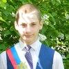 Александр, 16, г.Кострома