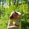Евгения, 24, г.Барыбино