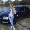 Katerina, 33, г.Пермь