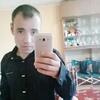 Александр, 26, г.Магадан