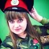 Катя, 22, г.Воронеж