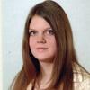 Ирина, 32, г.Локоть (Брянская обл.)