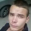 Дмитрий, 20, г.Аркадак