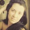 Кристина, 26, г.Новосибирск